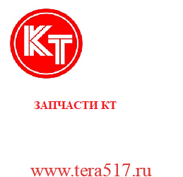 Кнопка аварийного выключателя пилы для мяса KT-210 Koneteollisuus KT210107 поз.107