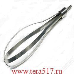 Венчик миксера Kocateq BL350V steel bar