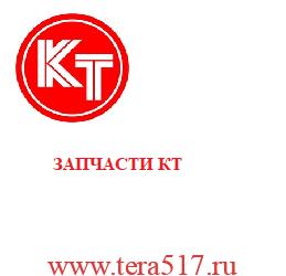 ШКИВ ВЕРХНИЙ В СБОРЕ KONETEOLLISUUS ПИЛЫ КТ-400 KT400023