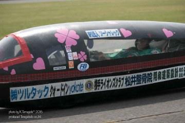 イチロー秋田 7D-950