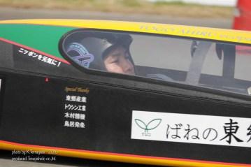 イチロー秋田 7D-770