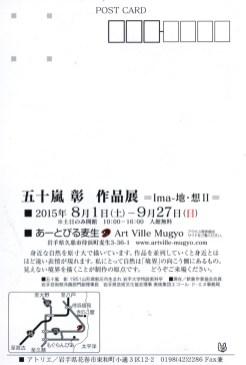 2016_DM-42