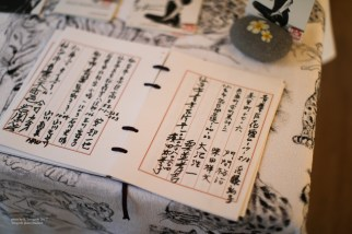madoka_nakamoto 2-16-2074