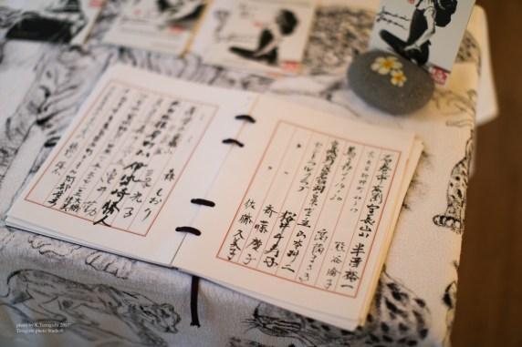 madoka_nakamoto 2-16-2078