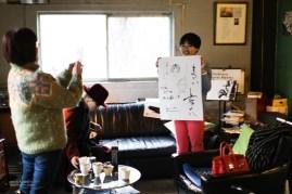 madoka_nakamoto 2-17-2353