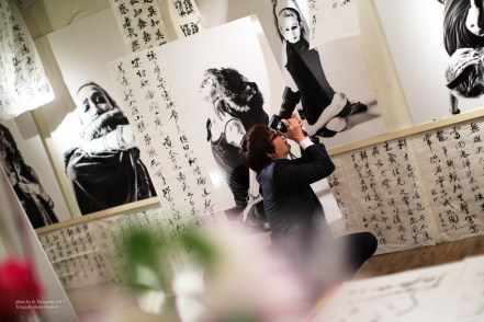 madoka_nakamoto 2-18-3083