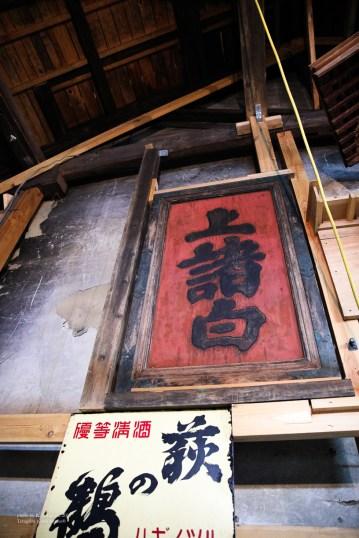 madoka_arikabe_teragishi-9430