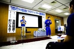 20170705_hayashi.h_teragishi-6249