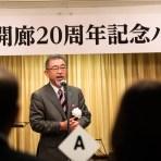 bansui_ishido-7632