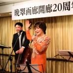 bansui_ishido-7749