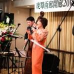 bansui_ishido-7832