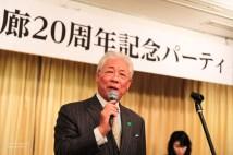 bansui_ishido-7884