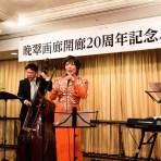 bansui_ishido-7919