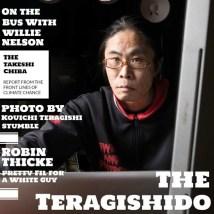 Teragishi photo Studioと愉快な仲間たち-4753