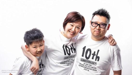 murakami-2041