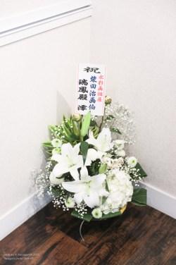 osamu_bansui-8022