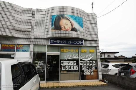 yamagata_audio-8146