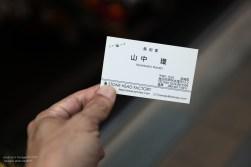 ichiro_open-2142