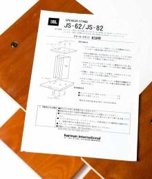 jbl-0866