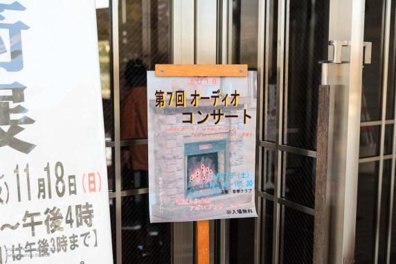kurihara_ongakukurabu-2041
