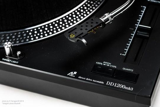 DD1200 mk2-7262