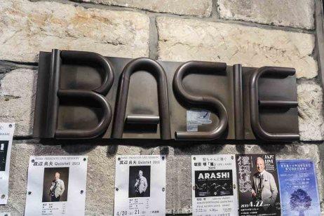 base_a.sakata-9030