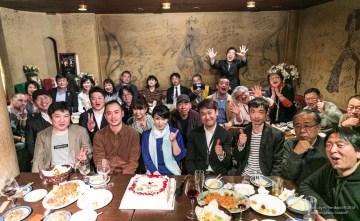 Yuuji Band_10_yakata-1043-153
