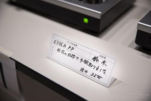 ishinomaki_o-delio kanshilyoukai-9051