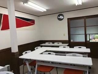 英語を通して学ぶ喜びを知る塾・学習塾の藤森寺子屋英語教室