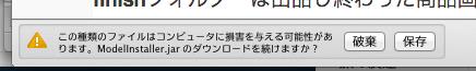 スクリーンショット 2015-08-09 17.53.45