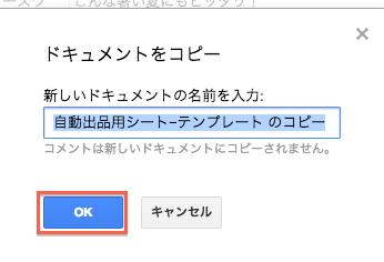 スクリーンショット 2015-08-10 22.43.01