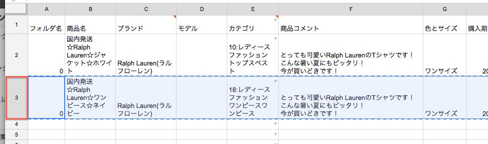 スクリーンショット 2015-08-10 22.43.53