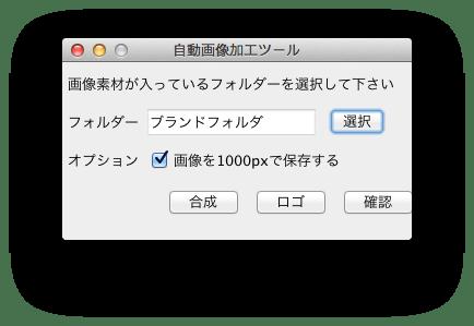 スクリーンショット 2015-09-30 16.50.59