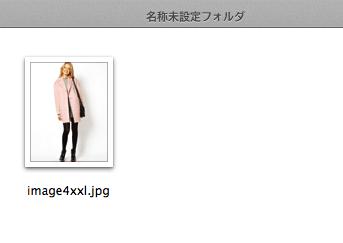 スクリーンショット 2015-11-13 1.35.08