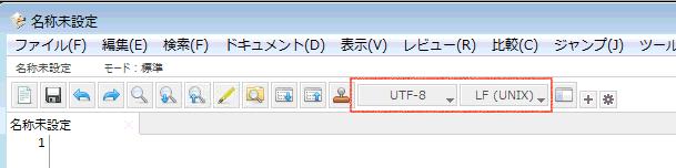 MacWindows文字コード変換