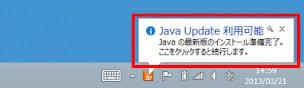 BUYMA(バイマ)自動出品ツールJAVAアップデート