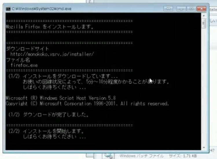 Windows Javaインストール画面