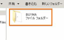 スクリーンショット 2015-05-24 18.42.01