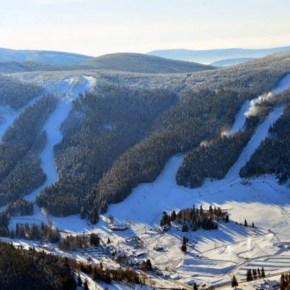Ośrodek narciarski Czarna Góra Fot. www.czarnagora.pl