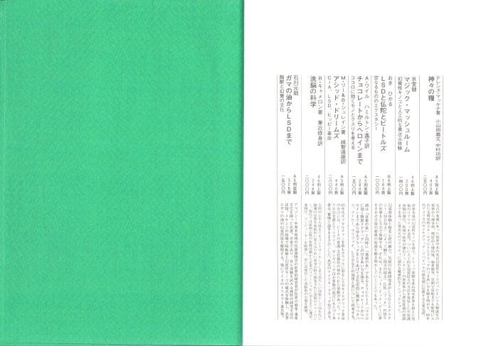 Translations 016