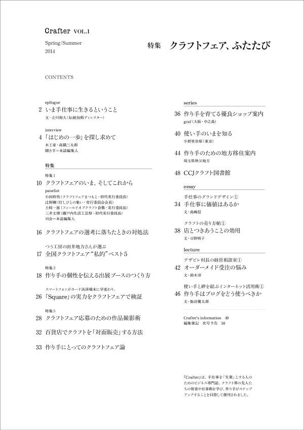 1-05_01_0522