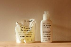 人と環境を考慮して開発された洗剤