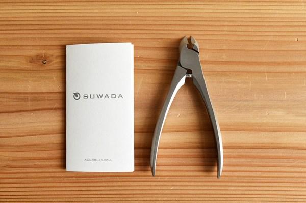 suwada_01