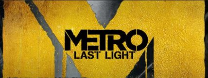 MetroLogoWide