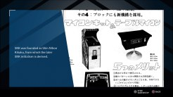 SNK 40th Anniversary Collection_20190311105158