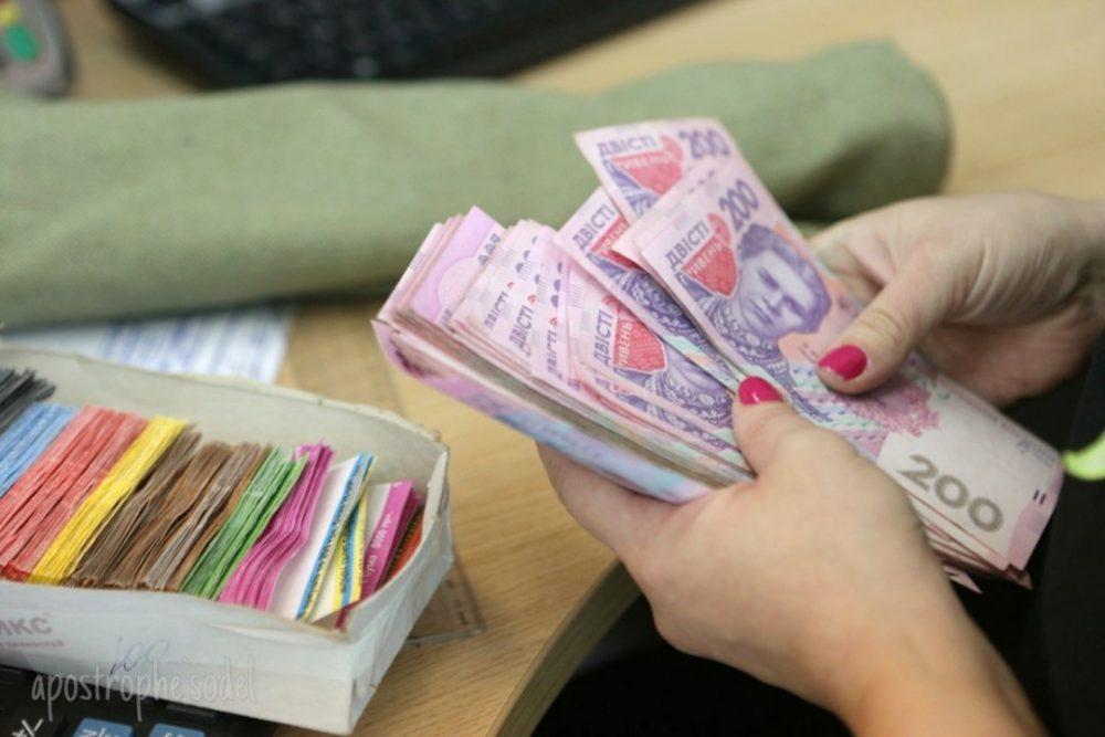 Карантин дався взнаки: на Тернопільщині суттєво знизилася середня зарплата