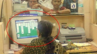 Photo of O funcionário público tem baixa produtividade