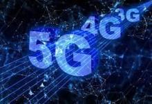 Photo of 86% dos usuários 3G brasileiros nunca se conectaram ao 4G