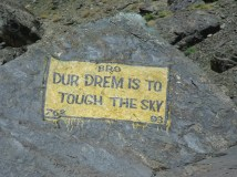 our dream is to touch the sky