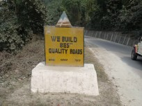 we build best quality roads